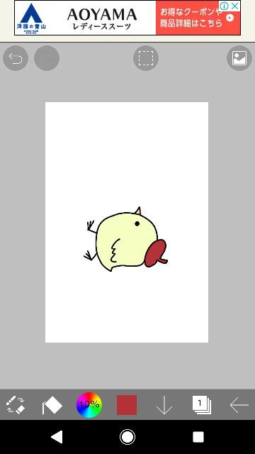 f:id:fusani:20181109164840j:plain