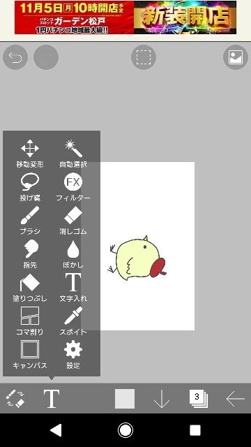 f:id:fusani:20181109164912j:plain