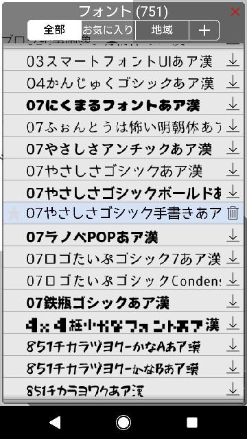 f:id:fusani:20181109164955j:plain
