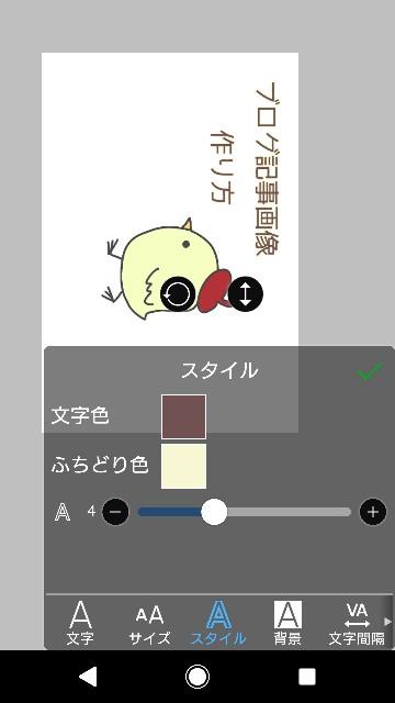 f:id:fusani:20181109165020j:plain