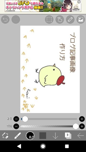 f:id:fusani:20181109165037j:plain