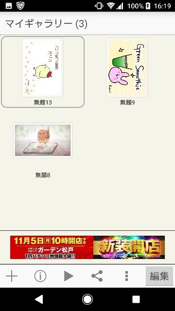 f:id:fusani:20181109165048j:plain