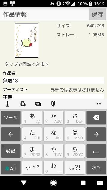 f:id:fusani:20181109165100j:plain