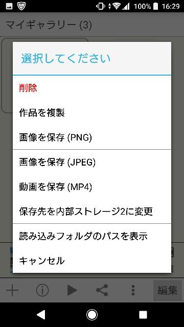 f:id:fusani:20181109165111j:plain