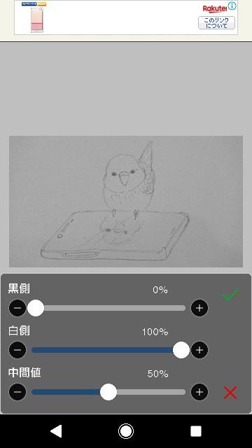 f:id:fusani:20181113204719j:plain