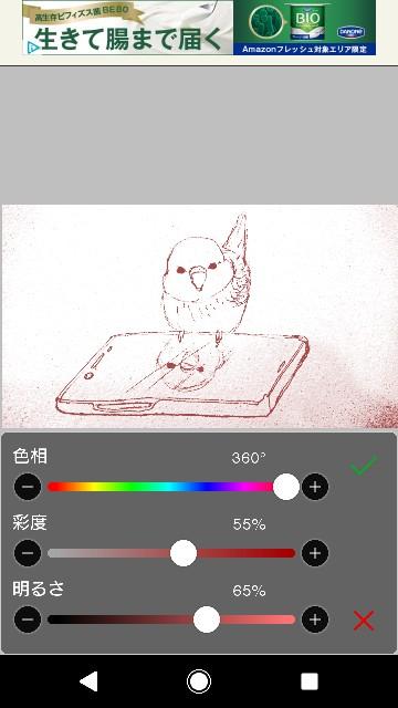 f:id:fusani:20181113204849j:plain