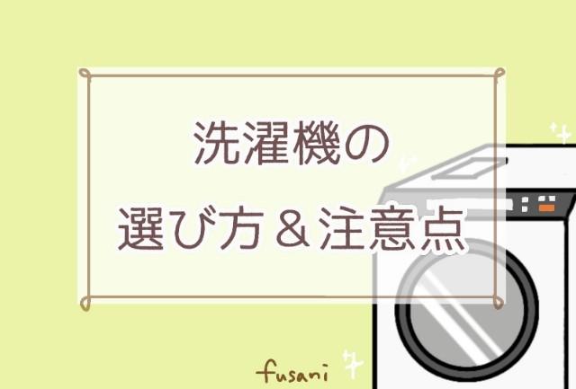 f:id:fusani:20181116202546j:plain