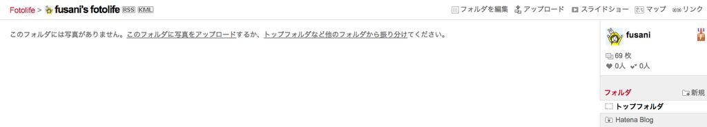 f:id:fusani:20181119183029p:plain