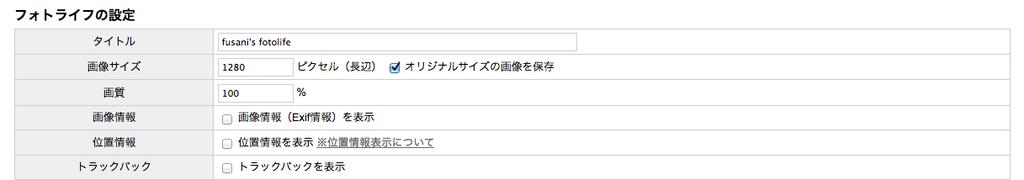 f:id:fusani:20181119191352p:plain