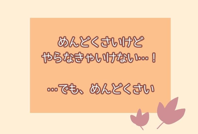 f:id:fusani:20181120155203j:plain