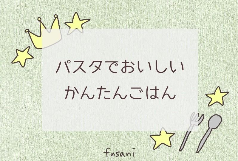f:id:fusani:20181125000024j:plain