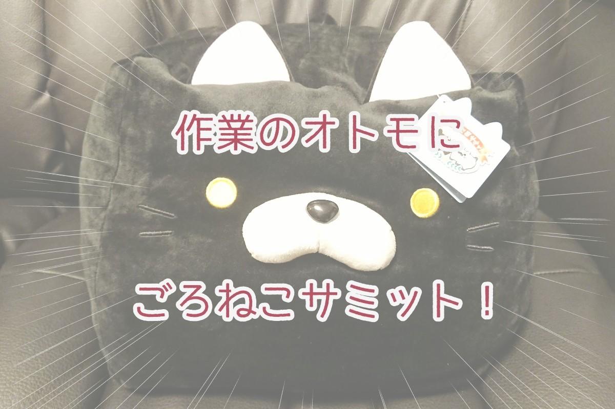 f:id:fusani:20181127211904j:plain