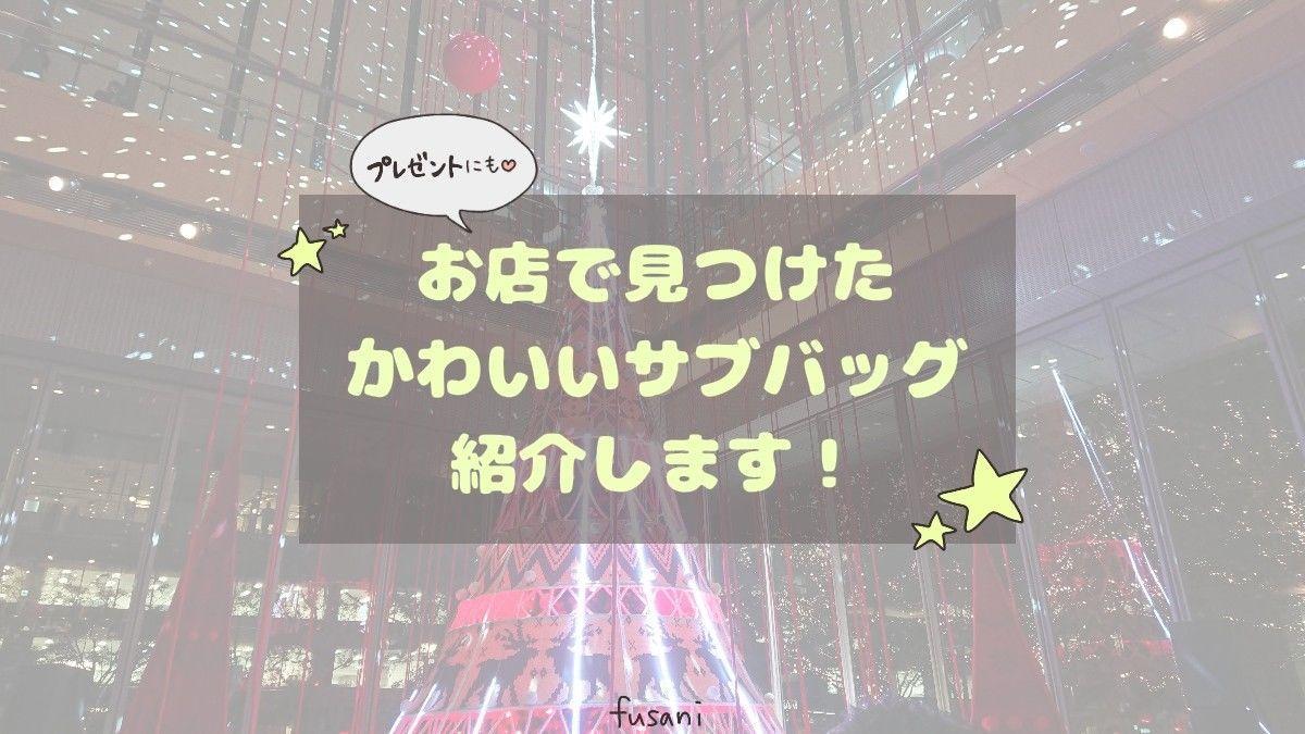 f:id:fusani:20181202151920j:plain