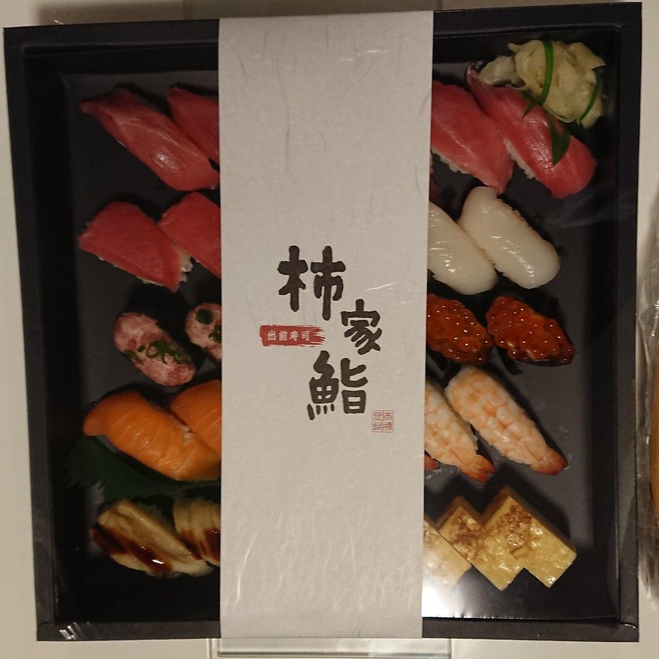 f:id:fusani:20181210160440j:plain