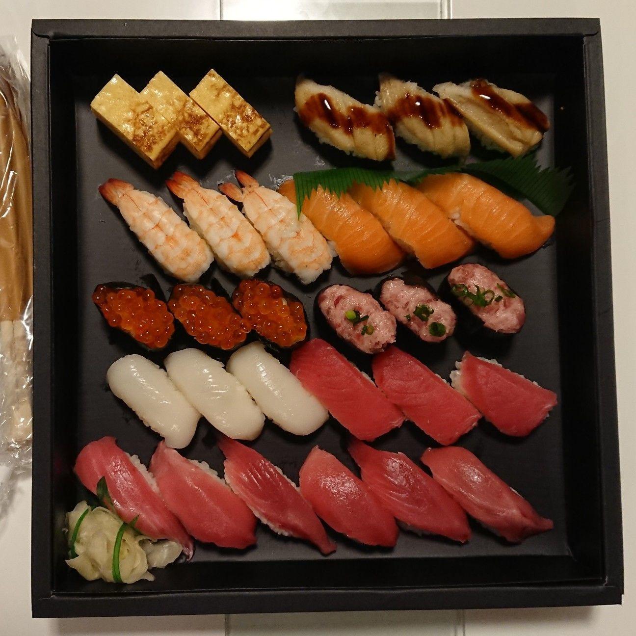f:id:fusani:20181210160503j:plain