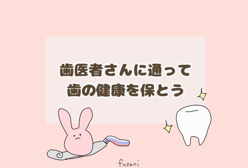f:id:fusani:20181212201642j:plain