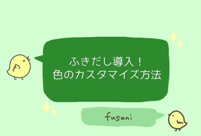 f:id:fusani:20190102101117j:image