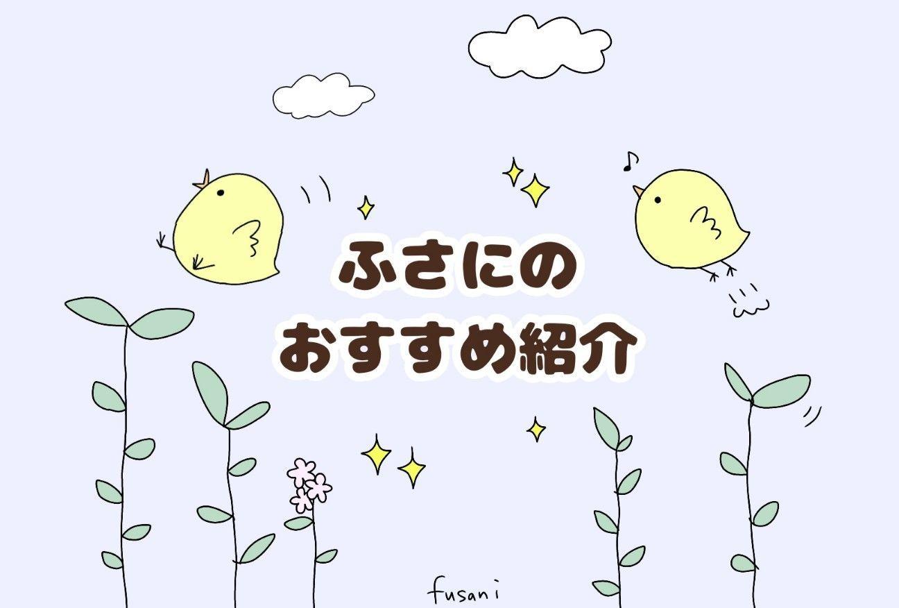 f:id:fusani:20190110192431j:plain