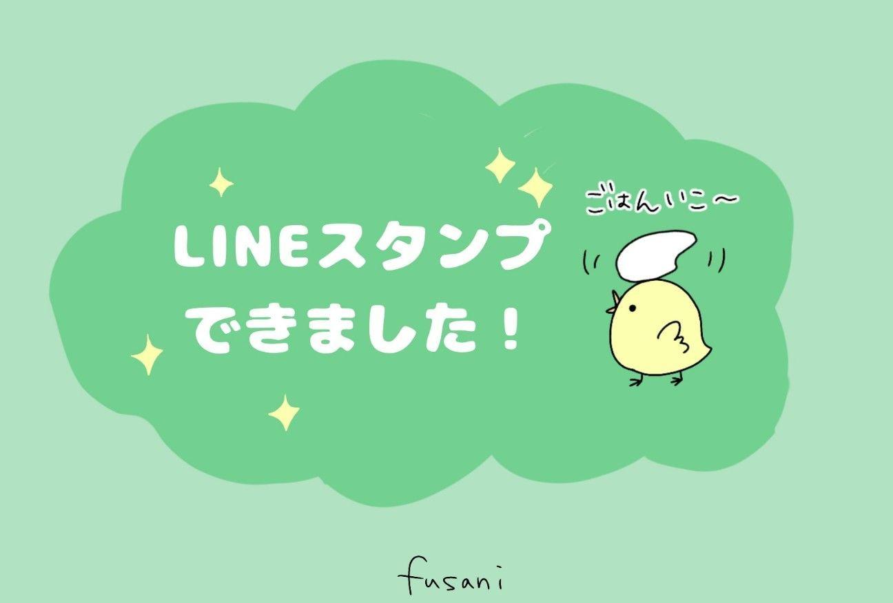 f:id:fusani:20190115191015j:image