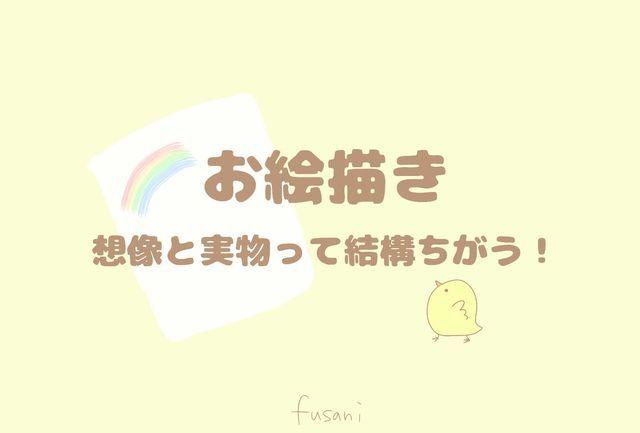 f:id:fusani:20190119191442j:plain