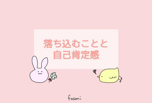 f:id:fusani:20190122182829j:plain