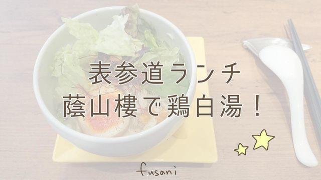 f:id:fusani:20190124213525j:plain