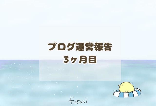 f:id:fusani:20190131225831j:plain