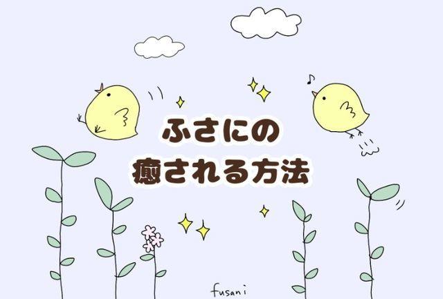 f:id:fusani:20190320193850j:plain