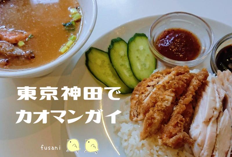 f:id:fusani:20190707185143p:plain