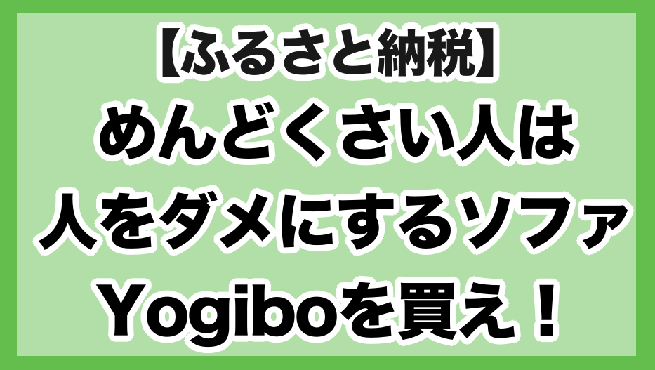 f:id:fusenuo_blog:20201117013937p:plain