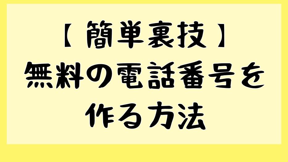 f:id:fusenuo_blog:20210508002747p:plain