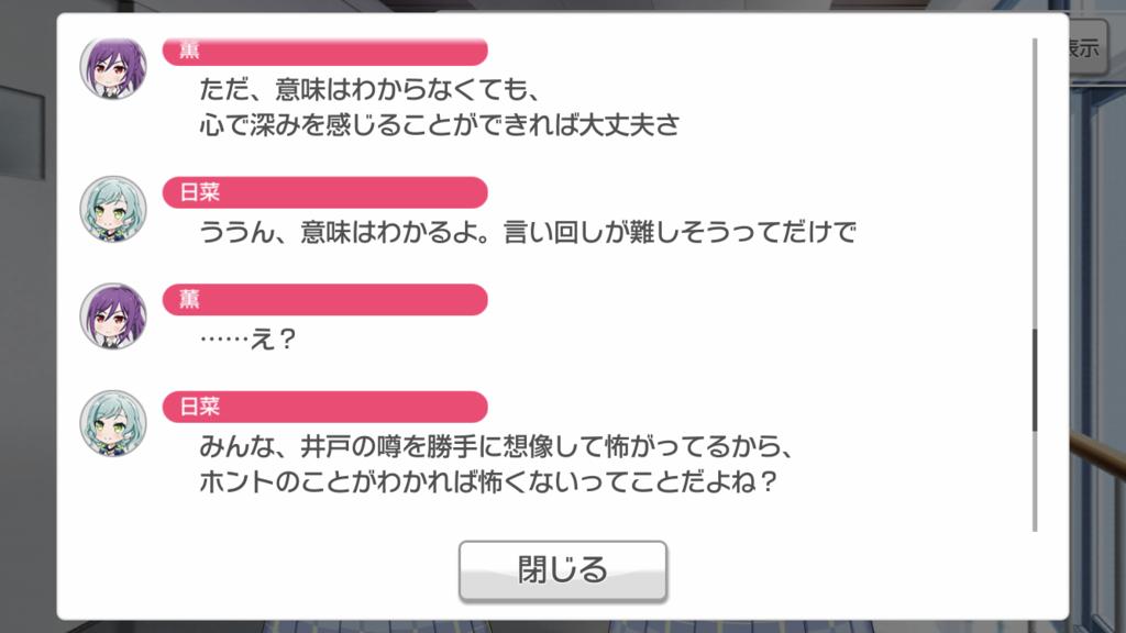 f:id:fushifeni:20180612182059p:plain