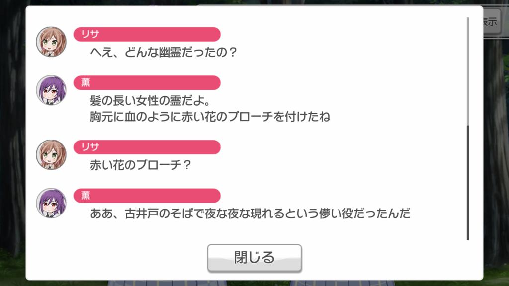 f:id:fushifeni:20180612183443p:plain