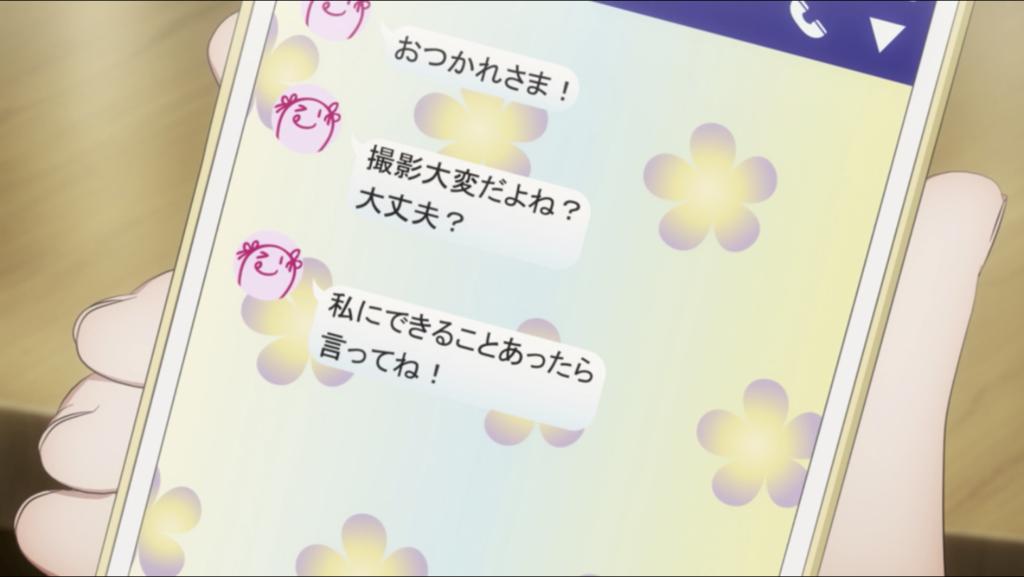 f:id:fushifeni:20190202025827p:plain