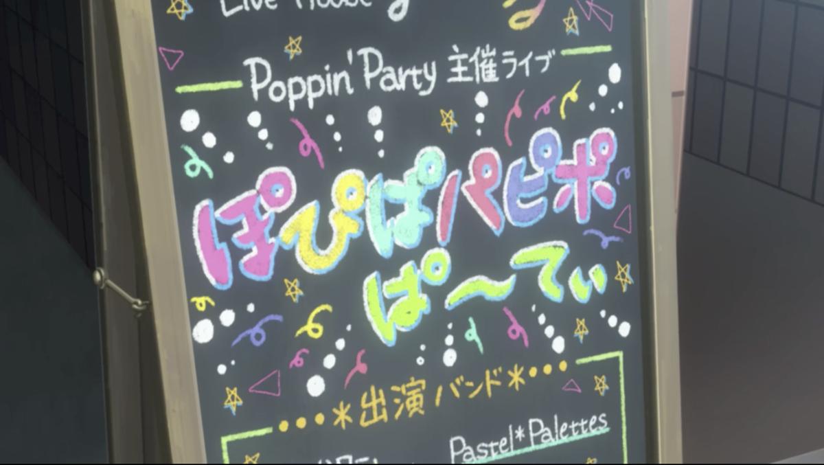 f:id:fushifeni:20190330020135p:plain