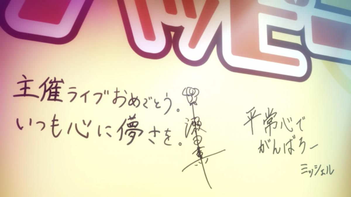 f:id:fushifeni:20190330022931p:plain