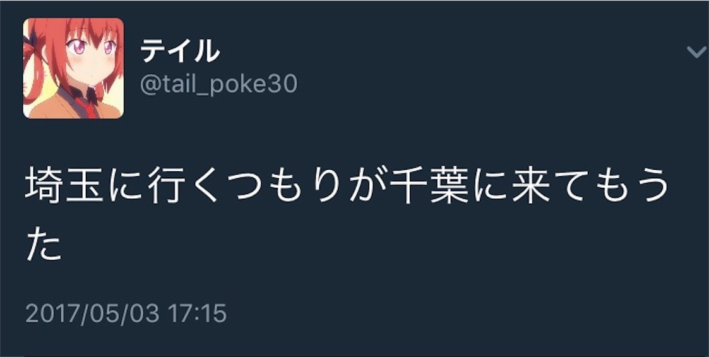f:id:fushigidane0011:20170507084853j:image