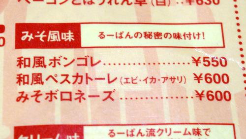 f:id:fushigishiatsu:20150721193241j:plain