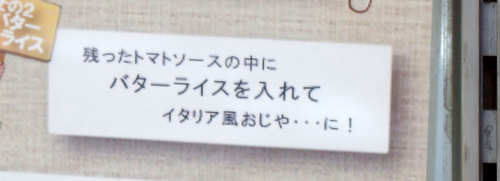 f:id:fushigishiatsu:20150721193306j:plain