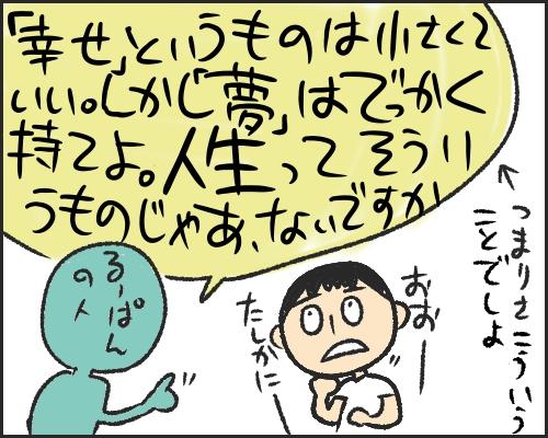 f:id:fushigishiatsu:20150721215726j:plain