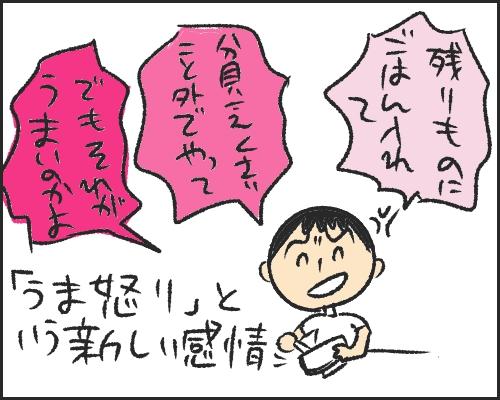 f:id:fushigishiatsu:20150721221244j:plain
