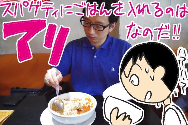 f:id:fushigishiatsu:20150722000536j:plain