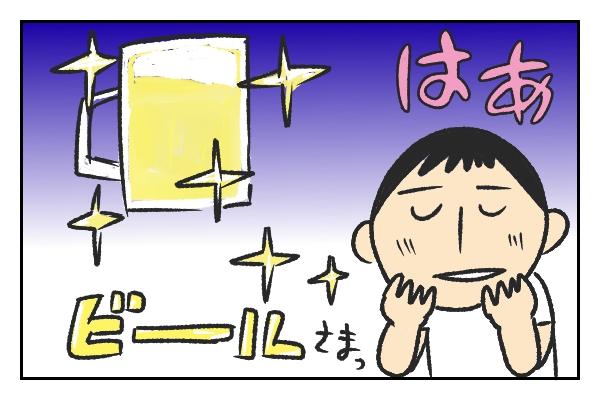 f:id:fushigishiatsu:20150816180911j:plain