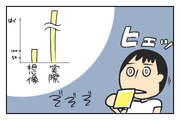 f:id:fushigishiatsu:20150816180939j:plain