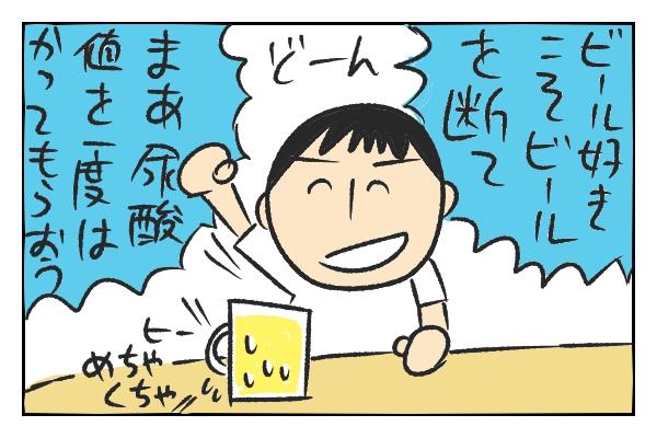 f:id:fushigishiatsu:20150816184327j:plain