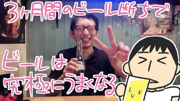 f:id:fushigishiatsu:20150817093606j:plain