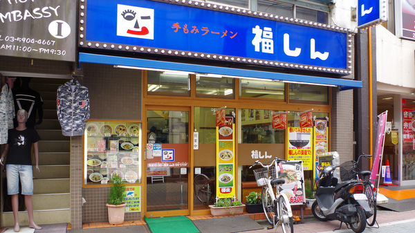f:id:fushigishiatsu:20150904182355j:plain
