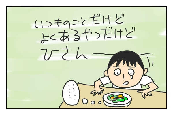 f:id:fushigishiatsu:20150905111725j:plain