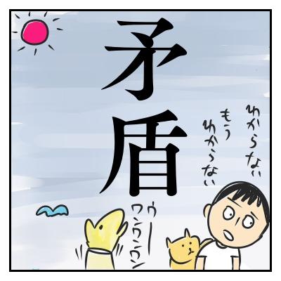 f:id:fushigishiatsu:20150905122546j:plain
