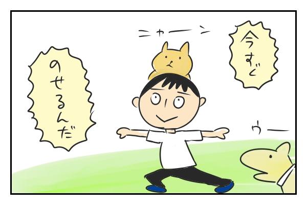 f:id:fushigishiatsu:20150905125133j:plain